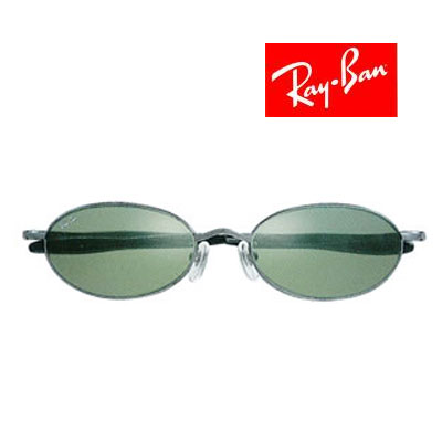 Titanium Frame Glasses Philippines : Filgifts.com: Mode Titanium (RB8014/004/46) by Ray-Ban ...
