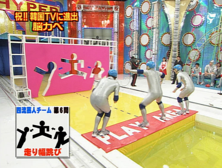 Japanese Family Game Show Porn